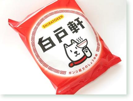 0301shiratoken00